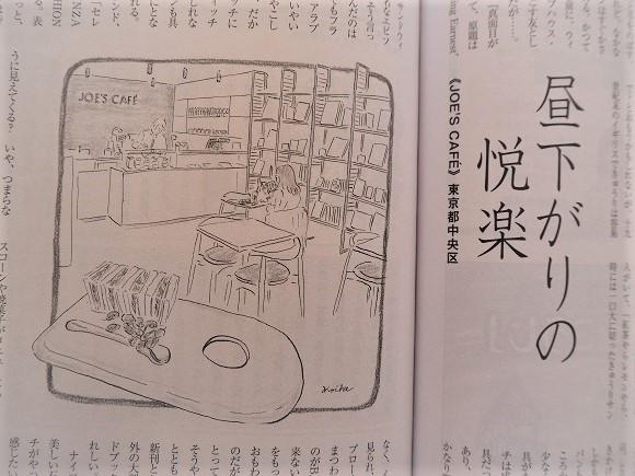 hiroshisan003.JPG
