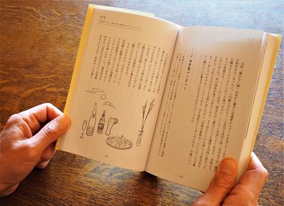 hondariekosan_omotenashi009.JPG