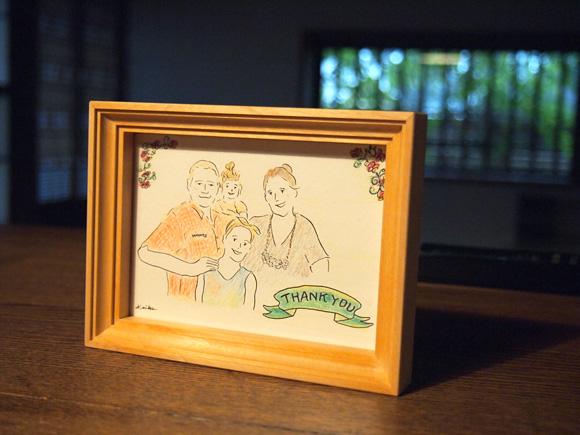 host_family001.jpg