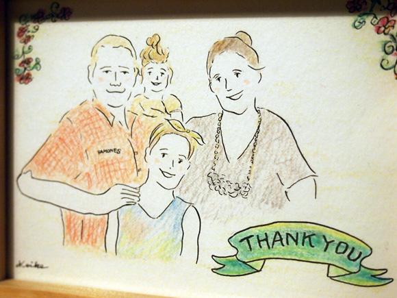 host_family002.jpg