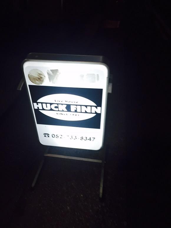 huckfinn002.jpg