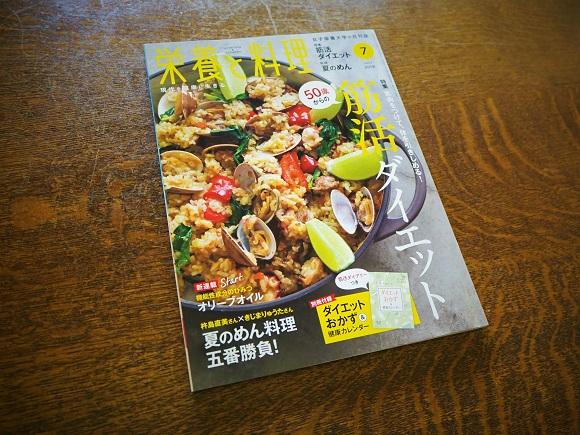 iimahiroakisan003.JPG