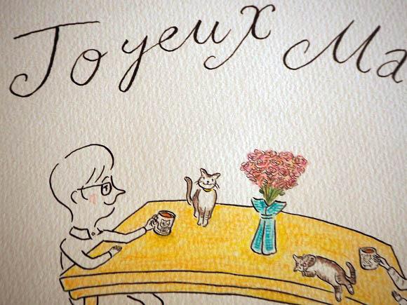 joyeux_mariage02.JPG