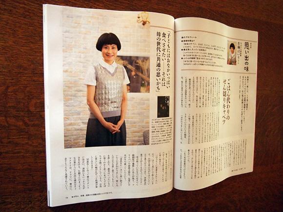 katagiri_hairisan002.jpg