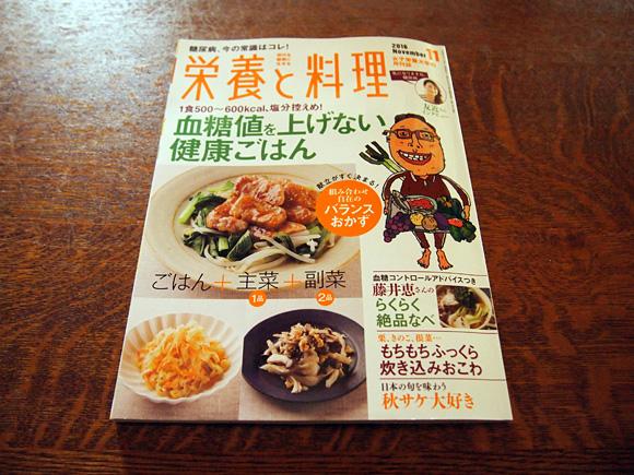 katagiri_hairisan004.jpg