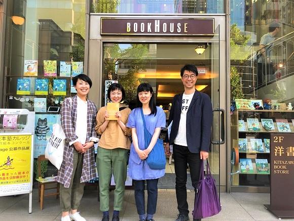 kinokino_poki003.jpg