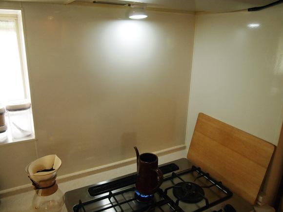 kitchen_light003.jpg