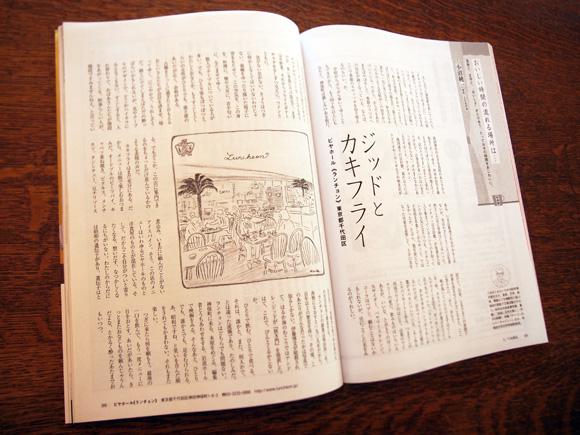 konuma_jyunichisan001.jpg