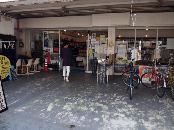 kyoto2017_3_009.jpg