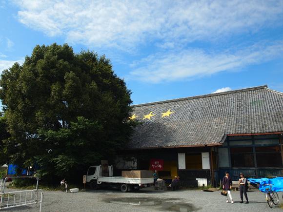 kyoto2017_4_003.jpg