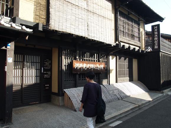 kyoto2017_4_010.jpg