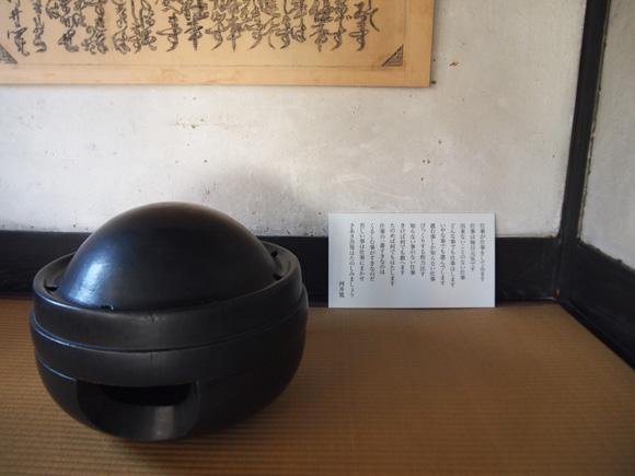 kyoto2017_4_017.jpg