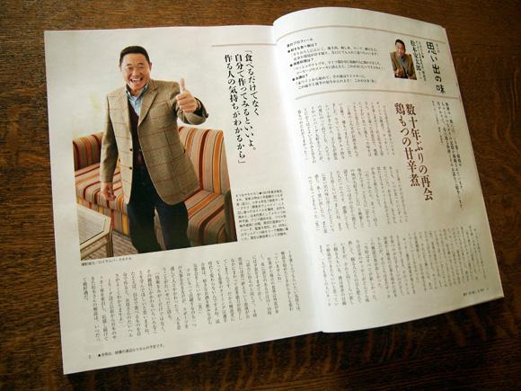matuki_yasutarousan002.jpg