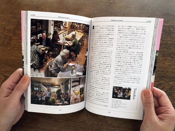 melbourne_guide010.jpg