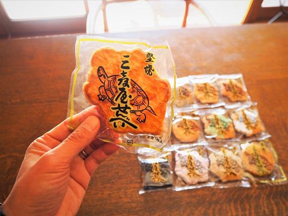 mikiyasenbei03.JPG