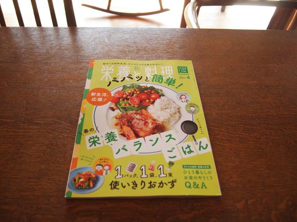 nakao_akirasan003.jpg