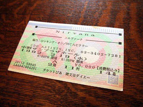 Nirvana Live in Japan 1992