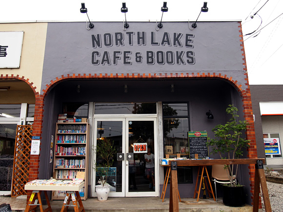 North Lake Cafe & Books
