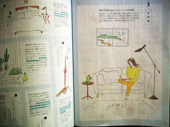 orbis_magazine004.jpg
