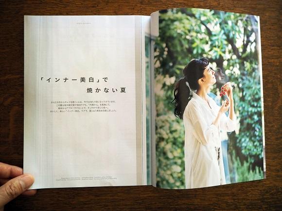 orbis_magazine008.jpg