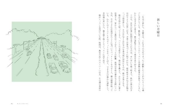 p66_67.jpg