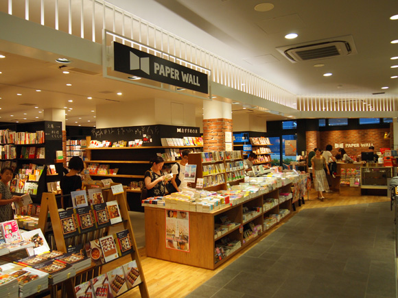 PAPERWALL CAFE nonowa 国立店