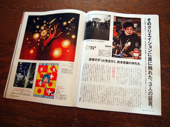 pen_yokoosan001.jpg