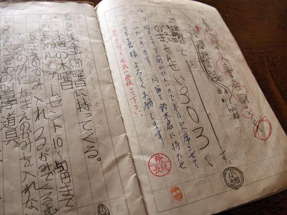 renrakuchou006.jpg