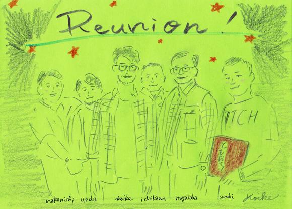 reunion0019.jpg