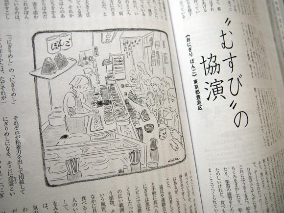 sakajyomikisan003.jpg