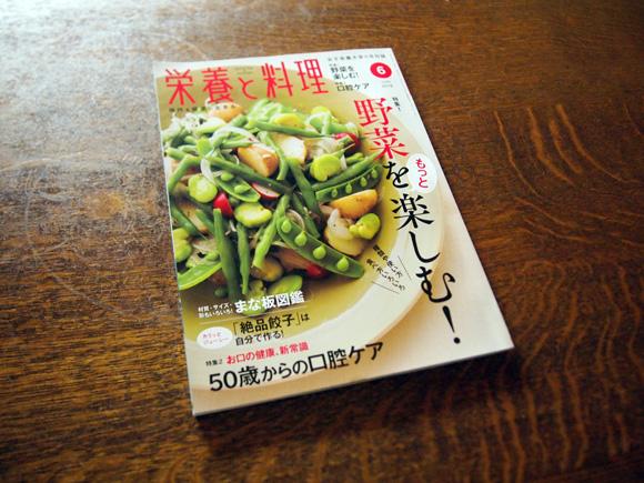 sakajyomikisan004.jpg