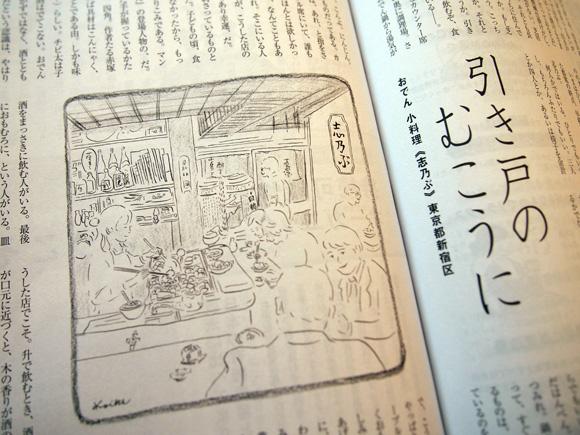 shinobu001.jpg