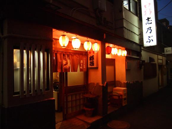 shinobu004.jpg