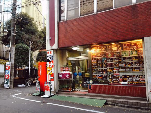 shinobu006.jpg