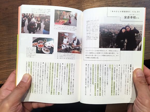 shonantsutaya_31.jpg
