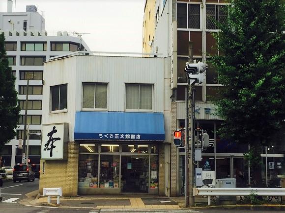 shoubunkan001.jpg