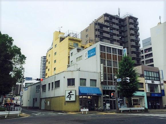 shoubunkan002.jpg