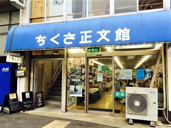 shoubunkan004.jpg