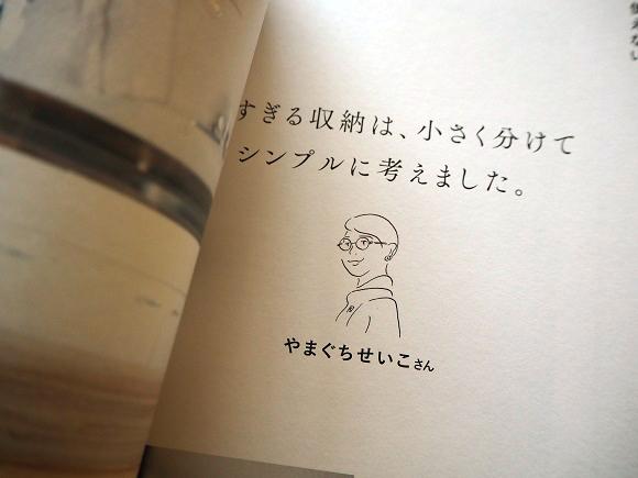 shuunouganai003.JPG