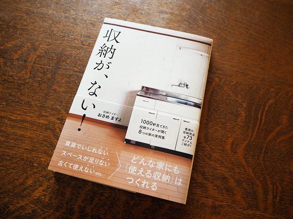 shuunouganai006.JPG