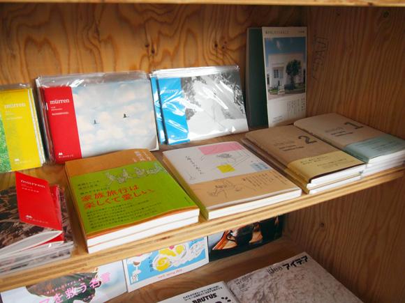 smokebooks005.jpg