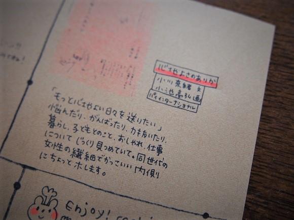 smokebooks013.JPG
