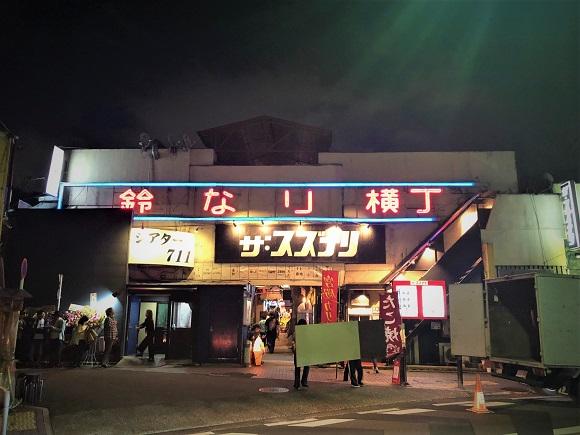 suzunari04.jpg