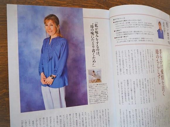 takahashimarikosan02.JPG
