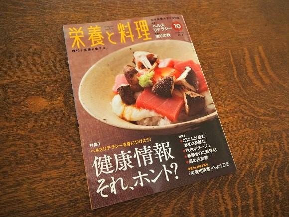 takahashimarikosan04.JPG