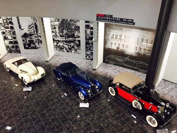 toyota_museum005.jpg