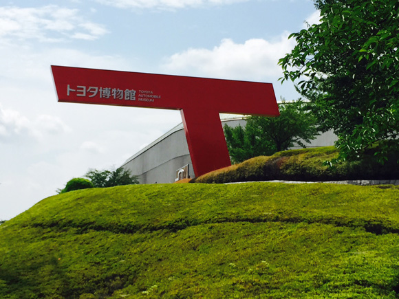 toyota_museum009.jpg