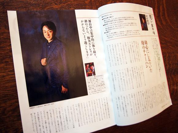 yamamotokojisan002.jpg