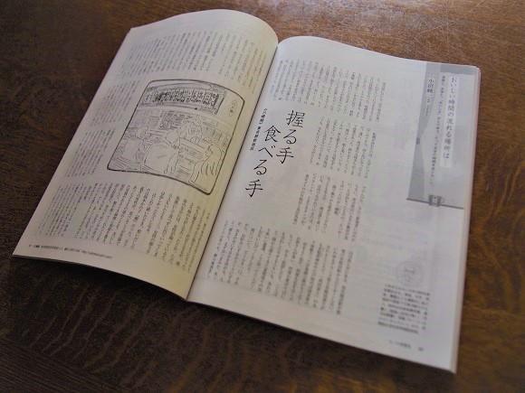 西早稲田 八幡寿司