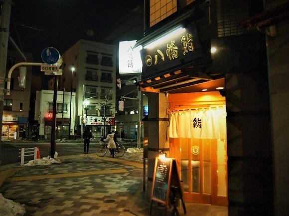 yawatasushi003.JPG